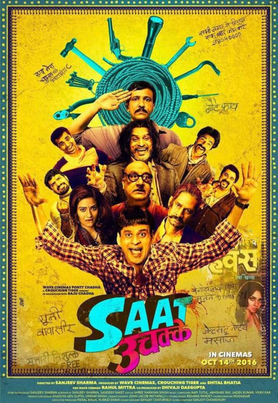 Saat Uchakkey (2016) Hindi 1080p Untouched WEB-DL x264 AAC ESub - Hon3yHD